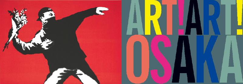 MEET YOUR ART at ART ART OSAKAの画像1